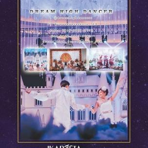IKAPESTA Vendor . . Bidang : Dancer @dreamhighdancers . . More information about IKAPESTA Vendor,download IKAPESTA App at Play Store Or visit www.ikapesta.com